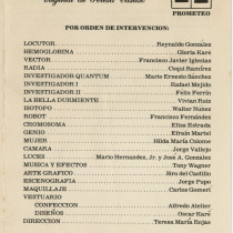 "Program for the production, ""2075"""