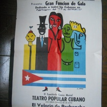 Photograph of Caridad Svich, New York, 2012