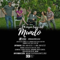 Postcard for the theatrical production, En ningún lugar del mundo