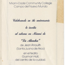 "Invitation for the production, ""La alondra"""