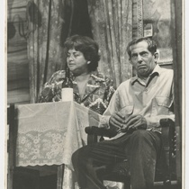 "Martha del Río and actors in the production, ""El premio flaco"""