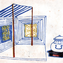 Set design for the theatrical production, La Cucarachita Martina y el Ratoncito Pérez
